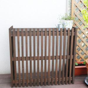 室外機カバー エアコン室外機カバー 木製ガーデン家具 モダンエアコン室外機カバーライト875×800×365mm ダークブラウン estoah
