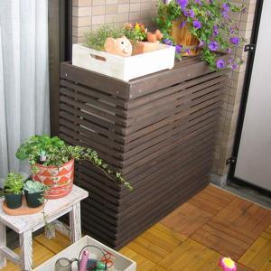 室外機カバー エアコン室外機カバー 木製ガーデン家具 モダンエアコンカバーボーダーストライプ935×900×425mm ダークブラウン|estoah