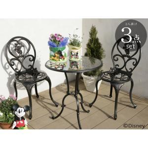 ガーデンテーブルセット カフェテーブルセット ディズニー ファンタジアテーブルセット ガーデン家具|estoah