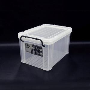 収納ボックス 収納ケース プラスチック製 タグボックス03 透明(クリア)収納箱 DIY、アウトドア用品などの整理に 重ね置き可能|estoah