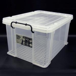 収納ボックス 収納ケース プラスチック製 タグボックス07 透明(クリア)収納箱 DIY、アウトドア用品などの整理に 重ね置き可能|estoah