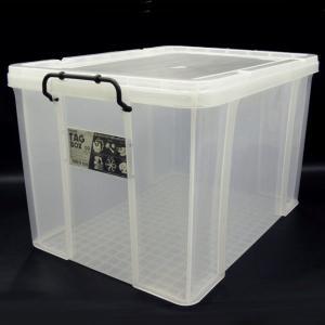 収納ボックス 収納ケース プラスチック製 タグボックス09 透明(クリア)収納箱 DIY、アウトドア用品などの整理に 重ね置き可能|estoah