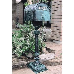 ポスト 郵便受け スタンドタイプ郵便ポスト デザインポスト ポスト スタンディングメールポスト スタンド自立  レトロ|estoah