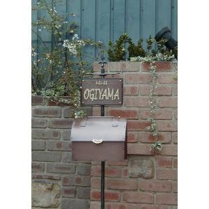 ポスト 郵便受け レトロ機能門柱 郵便ポスト デザインポス 表札 ロートアイアン+銅製ポスト2型レトロ機能門柱 5   スタンドタイプ|estoah