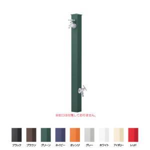 立水栓 水栓柱 ガーデニング アルミカラーアルミ立水栓 補助蛇口仕様 水回り ガーデン水栓柱 DIY estoah