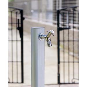 立水栓 水栓柱 ガーデニング アルミramo蛇口メッキ付きアルミ水栓シルバー1200 水回り ガーデン水栓柱 DIY estoah