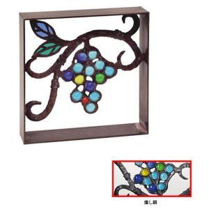 ブロック 塀 壁飾り飾りブロック シャインガラス銅製ミニブロック(ブドウ)  外壁 外構工事|estoah