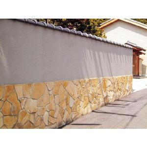 庭 ガーデニング 敷石 壁面・床面装飾材コッテージ敷石タイプ(TY2-XA-52レッド) 天然石 玄関 外構工事|estoah|03
