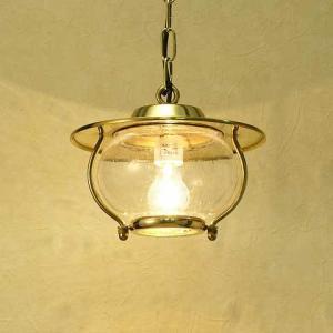 室内 照明 マリンライト p2070H クリアータイプ インテリア 照明 ペンダントライト 天井 照明 真鍮 照明器具 おしゃれ estoah