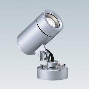 スポットライト LED照明 屋外 看板 照明 4013S ガーデンライト LEDランプ別売 演出 照明 外灯 照明器具 おしゃれ LEDZランプJDR(別売) 5.5W|estoah