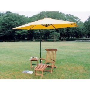ガーデンパラソル 日よけパラソル ガーデンパラソル アンブレラアーム1型イエロー ガーデン家具|estoah