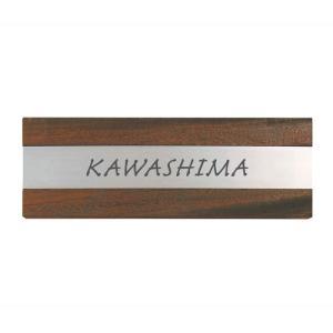 ステンレス表札 ステンレス+ウッド03E 木製デザイン モダンサイン