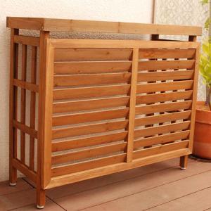 室外機カバー エアコン室外機カバー 木製ガーデン家具 逆ルーバー室外機カバー 930×790×360mm ブラウン|estoah