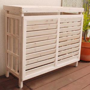室外機カバー エアコン室外機カバー 木製ガーデン家具 逆ルーバー室外機カバー 930×790×360mm ホワイト estoah