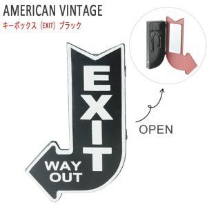 壁掛け フック 壁掛け キーフック キーボックス EXIT ブラック 玄関収納|estoah