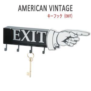 壁掛け フック 壁掛け キーフック  EXIT  玄関収納 インテリア小物|estoah