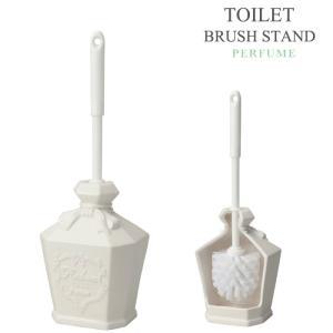 トイレブラシスタンド 陶器 白 ブラシ付き  Perfume トイレブラシ立て トイレ掃除 ブラシケース 掃除用品 トイレ用品 トイレタリー|estoah
