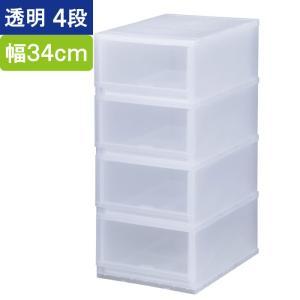 収納 収納ボックス 収納ケース プラストPHOTO 透明 4段 引き出し 幅34×高さ75.5×奥行...