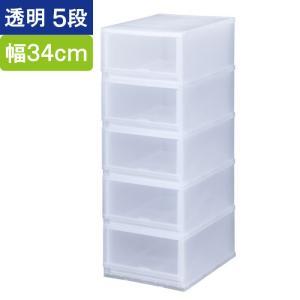 収納 収納ボックス 収納ケース プラストPHOTO 透明 5段 引き出し 幅34×高さ93.8×奥行...