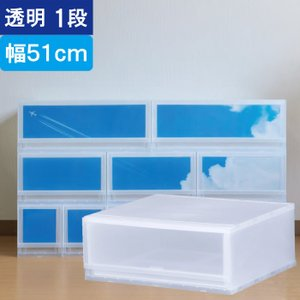 収納 収納ボックス 収納ケース プラストPHOTO 透明 1段 引き出し 幅51×高さ20.5×奥行...