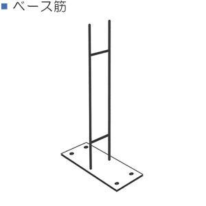 ガラスブロック専用施工用筋部材 ベース筋 6台単位 リフォーム 新築 DIY アプローチ|estoah