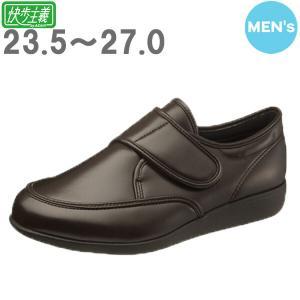高齢者 靴 ウォーキング スニーカー 男性 便利 軽い 安心 補助 介護 敬老の日 贈り物 プレゼント 快歩主義M021 ブラウンスムース アサヒコーポレーション|estoah