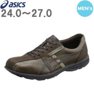 ライフウォーカーTDL200 アシックス asics コーヒー 男性用 メンズ 高齢者 靴 ウォーキングシューズ スニーカー 便利 軽い 安心 補助 介護 シルバーの画像