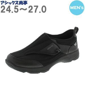 ラクウォーク 紳士 RM-9172 ブラック アシックス商事 高齢者 靴 ウォーキングシューズ スニーカー 便利 軽い 安心 補助 介護 敬老の日 贈り物 プレゼント|estoah