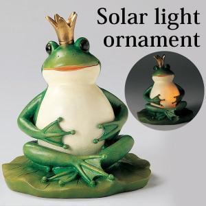 ソーラーライト 屋外 照明 ガーデンライト LED センサー付 ソーラーライト 庭 照明 満腹かえる 外灯 照明器具 おしゃれ|estoah