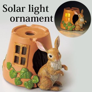 ソーラーライト 屋外 照明 ガーデンライト LED ソーラーオーナメント(うさぎ) センサー付 ソーラーライト 庭 照明 外灯 照明器具 おしゃれ|estoah
