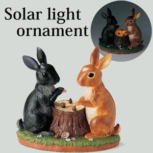 ソーラーライト 屋外 照明 ガーデンライト LED ソーラーオーナメント(うさぎのチェス) センサー付 ソーラーライト 庭 照明 外灯 照明器具 おしゃれ estoah