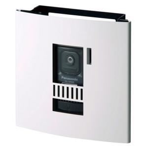 インターホンカバー ステンレス インターフォンカバー コクーン   ホワイト  装飾 エクステリア 外構工事 リフォーム|estoah