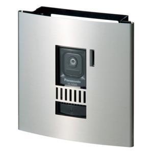 インターホンカバー ステンレス インターフォンカバー コクーン   シルバー  装飾 エクステリア 外構工事 リフォーム|estoah