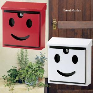 ポスト 郵便受け かわいい 壁掛けポスト スマイルポスト レッド・ホワイト 赤・白 鍵2本付 キーロック式|estoah