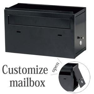 ポスト 郵便受け 郵便ポスト 壁掛け ポスト カスタマイズポスト専用 ボックス キーロック式 スタンド対応可 おしゃれ|estoah