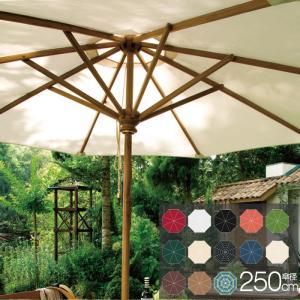 ガーデンパラソル 日よけパラソル サンブレラ パラソル 選べる13色 ガーデン家具 暑さ対策 紫外線対策|estoah