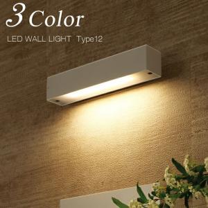 照明 表札 表札灯 LEDウォールライト Type12 ブラック/ヘアライン/ホワイト  門灯 門柱灯 照明器具 外灯 LED電球色 100V 1.5W|estoah