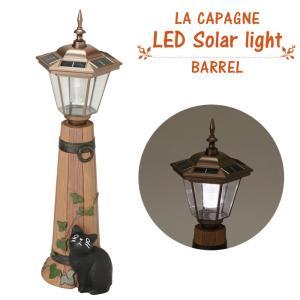 ソーラーライト 屋外 照明 ガーデンライト LED センサー付 ソーラーライト 庭 照明 猫のオーナメント バーレル 大 外灯 照明器具 おしゃれ|estoah