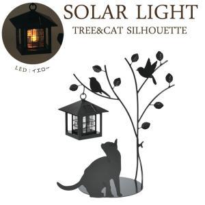 ソーラーライト LED ガーデンライト 光センサー付 屋外照明 Tree&Cat 猫のシルエット 外灯 照明器具 おしゃれ estoah