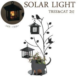 ソーラーライト LED ガーデンライト 光センサー付 屋外照明 2灯タイプ  Tree&Cat 猫のシルエット 外灯 照明器具 おしゃれ|estoah