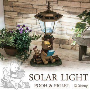 ソーラーライト LED ガーデンライト 屋外照明 ディズニー くまのプーさん&ピグレット  外灯 照明器具 かわいい|estoah