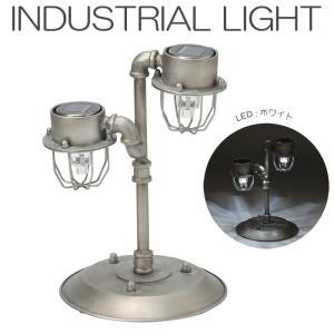ソーラーライト LED ガーデンライト インダストリアルパイプライト 外灯 ベランダ テラス 照明器具|estoah