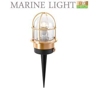 ガーデンライト 庭園灯 屋外 LED 照明 12V 外灯 真鍮製 デッキライトシリーズ マリンライト ブラス スパイクタイプ LED電球 電球色|estoah