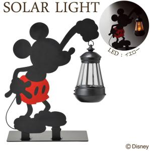 ソーラーライト LED ガーデンライト 屋外照明 ディズニー シルエットソーラーライト ミッキー 光センサー付き 組立式 外灯 照明器具 かわいい estoah