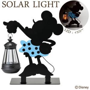 ソーラーライト LED ガーデンライト 屋外照明 ディズニー シルエットソーラーライト ミニー 光センサー付き 組立式 外灯 照明器具 かわいい estoah