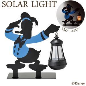 ソーラーライト LED ガーデンライト 屋外照明 ディズニー シルエットソーラーライト ドナルド 光センサー付き 組立式 外灯 照明器具 かわいい estoah