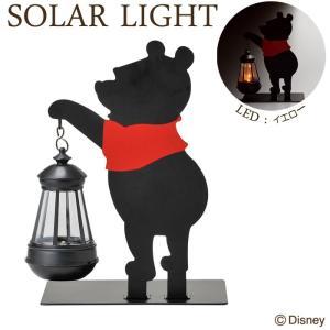 ソーラーライト LED ガーデンライト 屋外照明 ディズニー シルエットソーラーライト プーさん 光センサー付き 組立式 外灯 照明器具 かわいい estoah