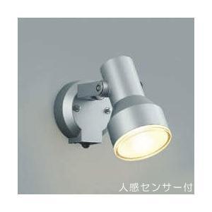 屋外 照明 スポットライト LED一体型 人感センサー付 タイマー付 ON-OFFタイプ ビーム球150W相当 広角 防雨型 シルバーメタリック 照明器具|estoah
