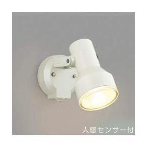 屋外 照明 スポットライト LED一体型 人感センサー付 タイマー付 ON-OFFタイプ ビーム球150W相当 広角 防雨型 オフホワイト 照明器具|estoah