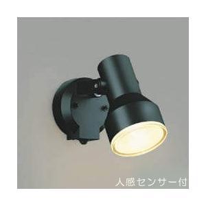 屋外 照明 スポットライト LED一体型 人感センサー付 タイマー付 ON-OFFタイプ ビーム球150W相当 広角 防雨型 黒色 照明器具|estoah
